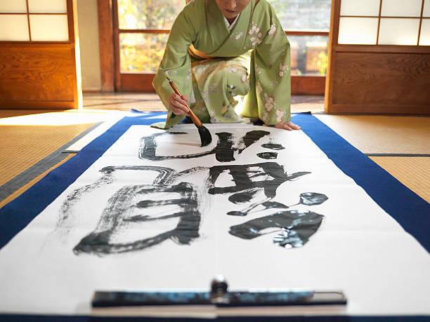 japon enseñanza